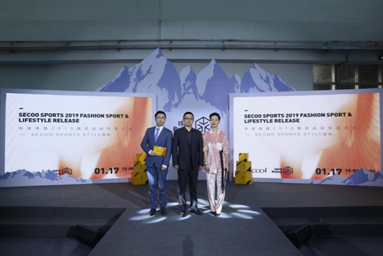 中华女性网|寺库发布体育战略:将打造新时尚运动生活