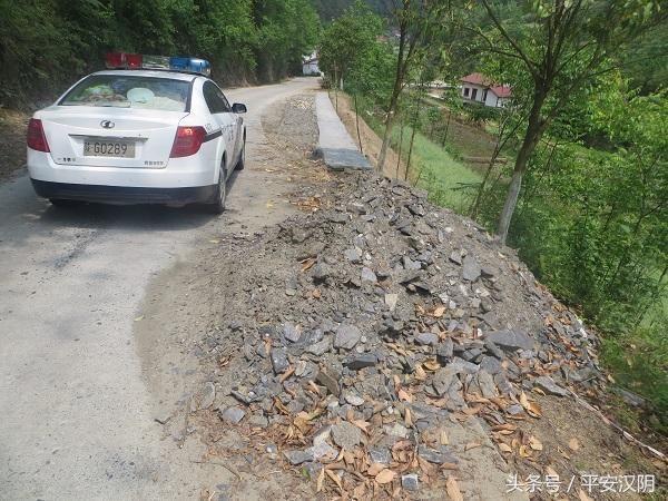 安康汉阴交警:部署开展农村道路安全隐患排查整治工作