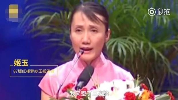 宝宝央视版下载_包括前央视《东方时空》第一代主持人陈大惠,电视剧《裸婚时代》主演