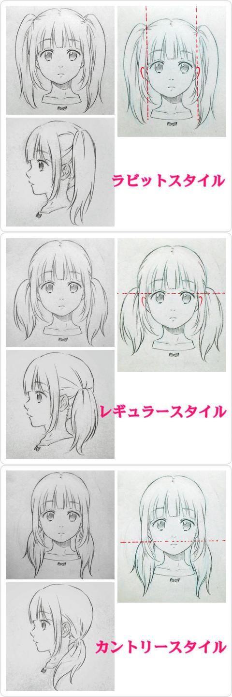 推荐游戏原画二次元动漫人物妹子头发高级设计绘画技巧
