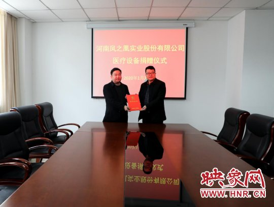湖北省新型肺炎放了几个省