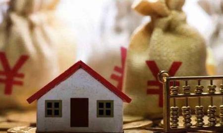 能让你高兴的好消息不止房价一个,还将迎来另外三个利好消息