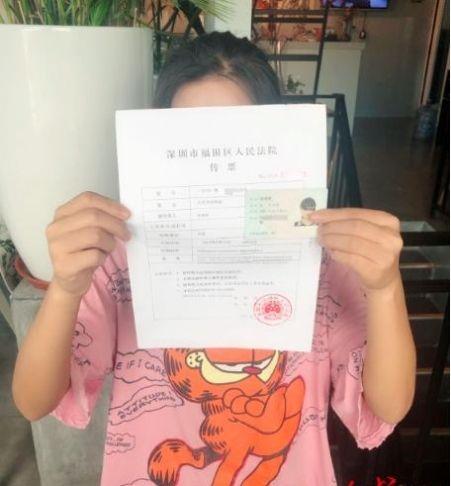 身份证注册公司