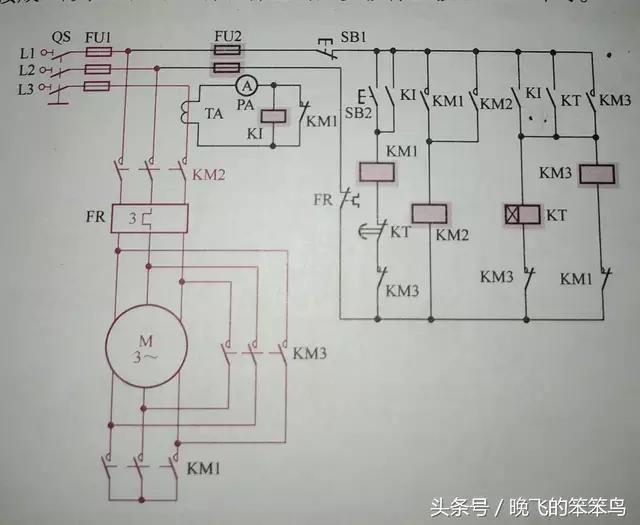 随后sb3三接通接触器km2线圈回路,接触器km2得电吸合并自锁,电动机接