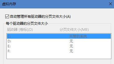 CAD错误致命不足内存cad块透明不图片
