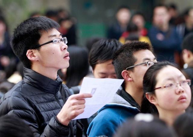 为什么三本大学生很少考上公务员?事情得从高考说起