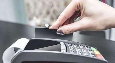 为什么孜孜以求的大额信用卡总是与你无缘? 因为你不具备这些条件