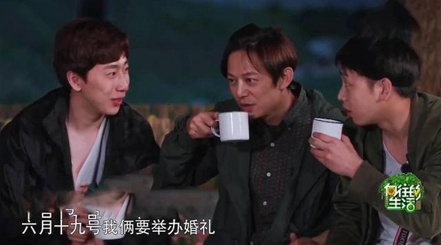 韩天宇刘秋宏冰上婚纱照 比起黄晓明 其实他们的爱情更让人泪奔图片