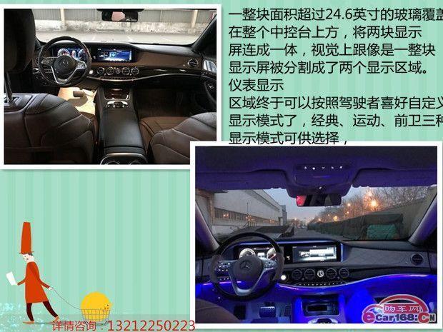 推荐 正文  车内空气调节组件( air balance ),带来个性化的香氛和