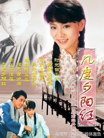 台湾电视剧大全80年代_台湾80至90年怀旧电视剧图片