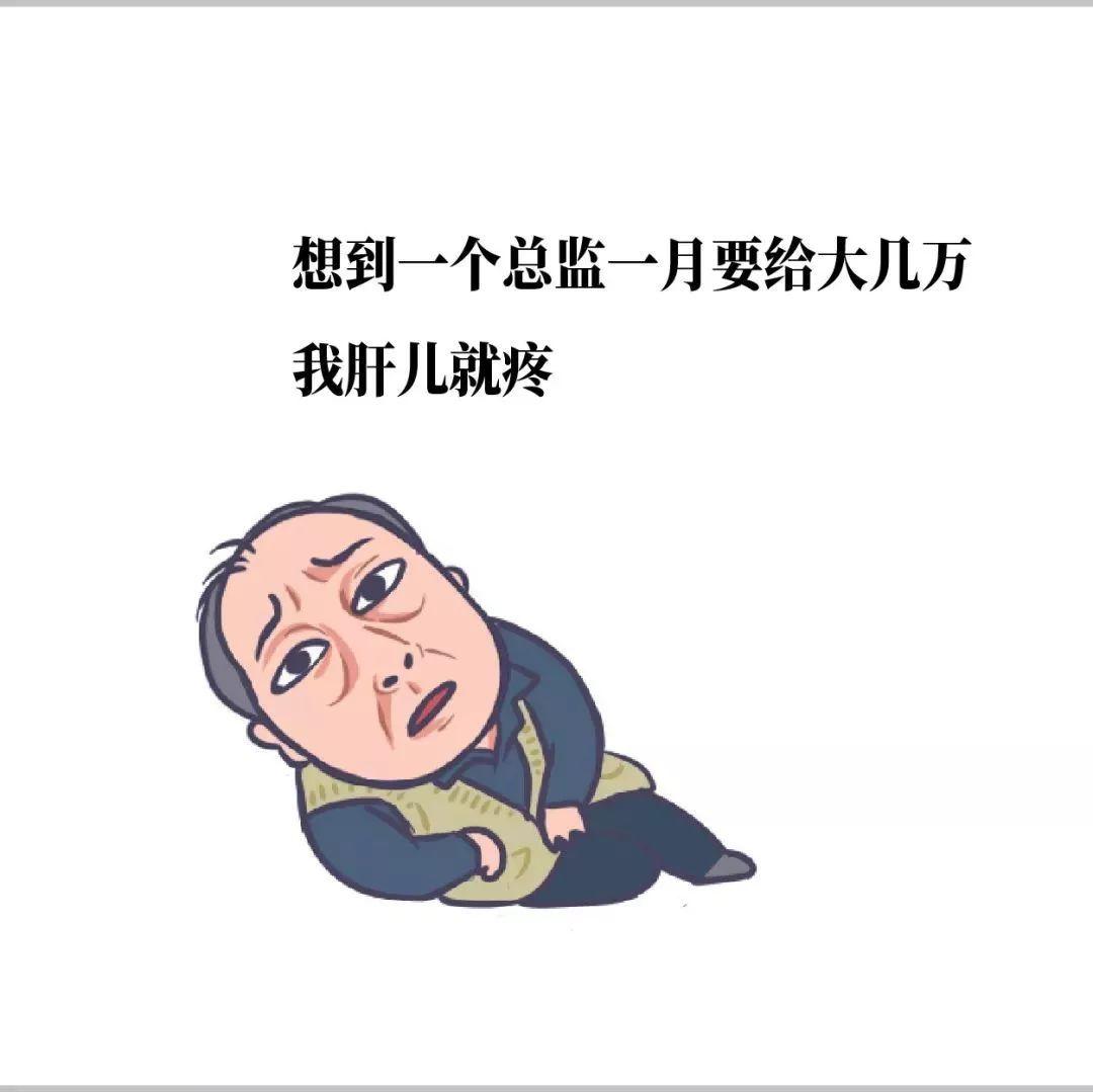 苏大强的市场被表情搞笑淮南的表情包人玩嗨了图片