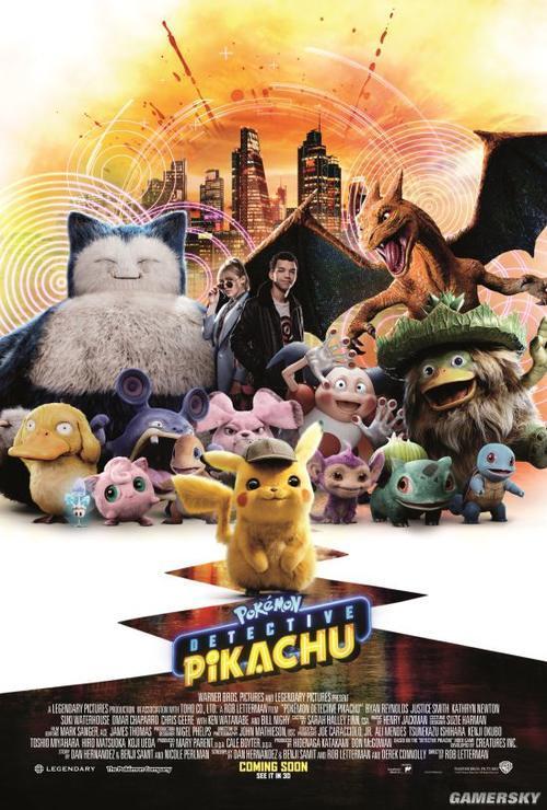 《大侦探皮卡丘》发布新海报一众宝可梦闪亮登场