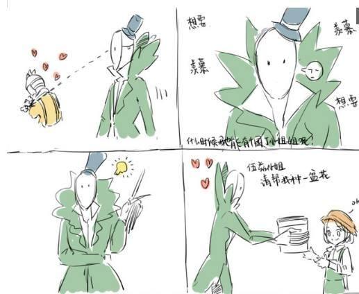 第五人格:杰克让园丁种花,为什么种了花杰克你的头顶就绿了呢