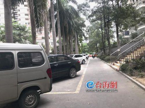 漳州有小区的公共用地被变成停车位出租给业主