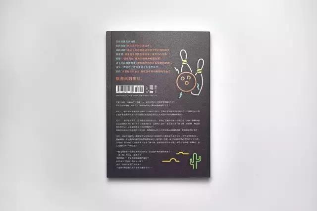 论排版设计,中文字体排版设计是厉害的和尚设计也图片