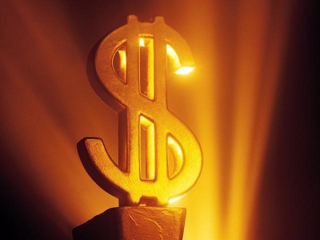 <b>未来一周吉星高照,事业顺利逆袭,赚钱赚到手软的三个生肖</b>