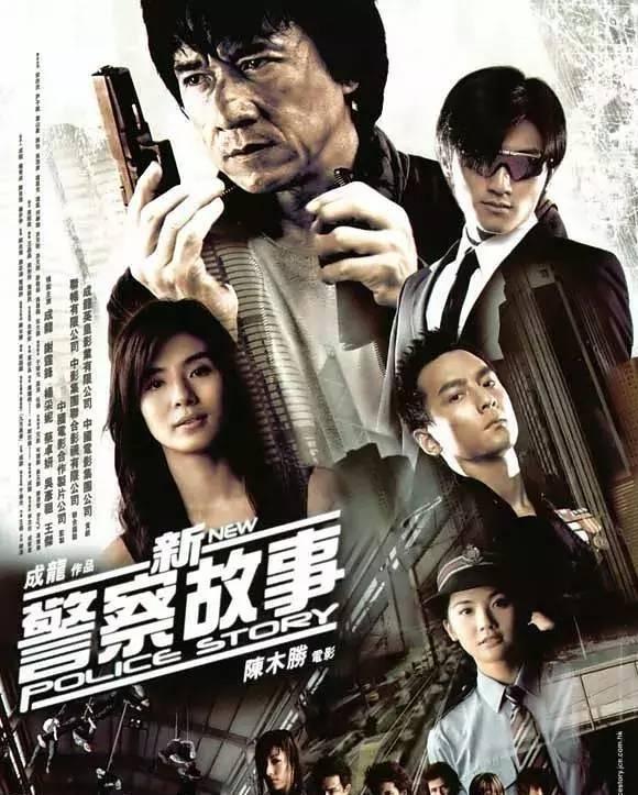 成龙15年前的电影,豆瓣19万人打分,吴彦祖演反派成出圈代表作