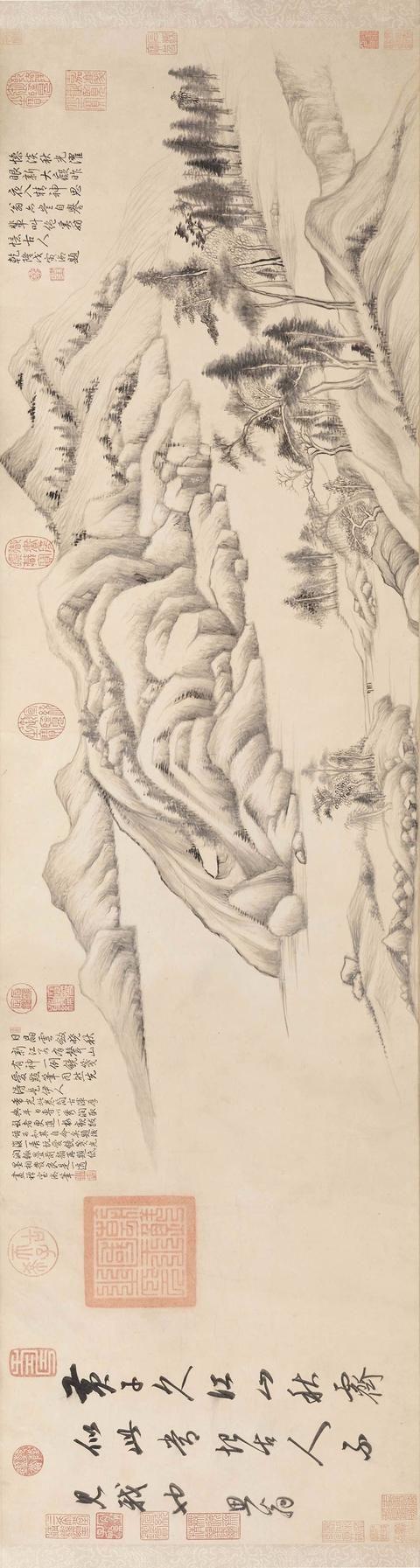董其昌,《江山秋霁图》卷,明,纸本水墨,37.