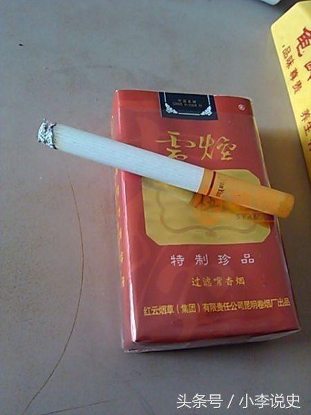 最淡的烟_这应该是最淡的烟