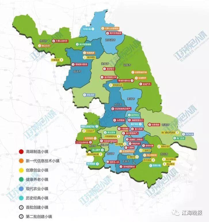第二批江苏特色小镇名单出炉,南通有2家,栟茶没有入选