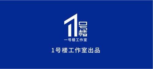 广州建立出租车4层面消毒网络广州车辆