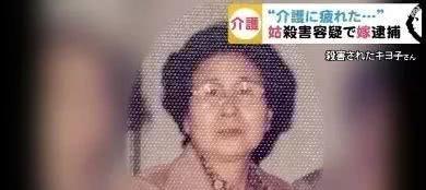 70岁儿媳勒死96岁婆婆后自杀,原因让人大跌眼镜!