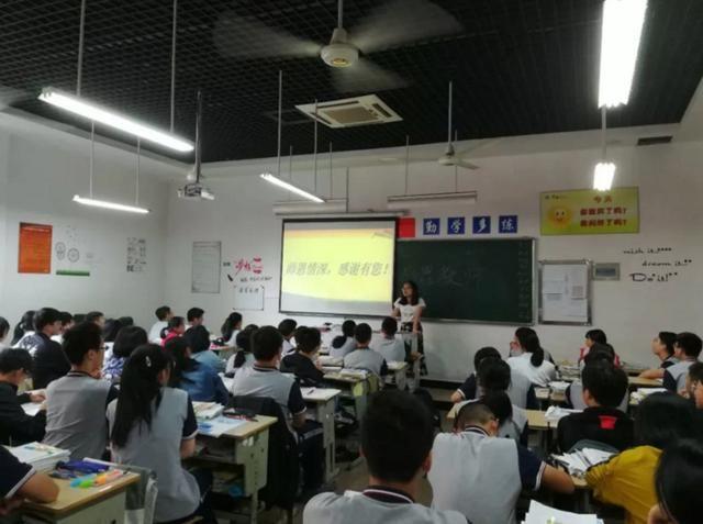 德清求是高中:记求是大声高一高中年级说出老黄浦区民办高中中考图片