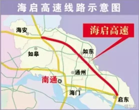 一路连六县(区) 海启高速经如皋,海安,如东,南通滨海园区,海门至启东