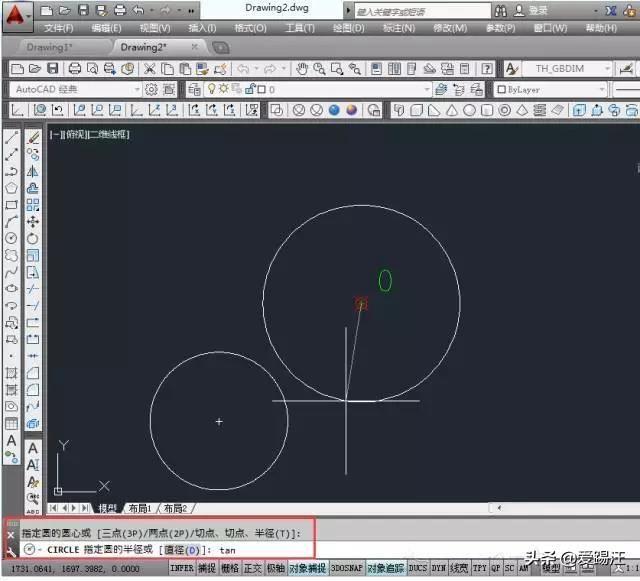 关于CAD的那点小事,你定制CAD多个tan快cad知道图中用框图片