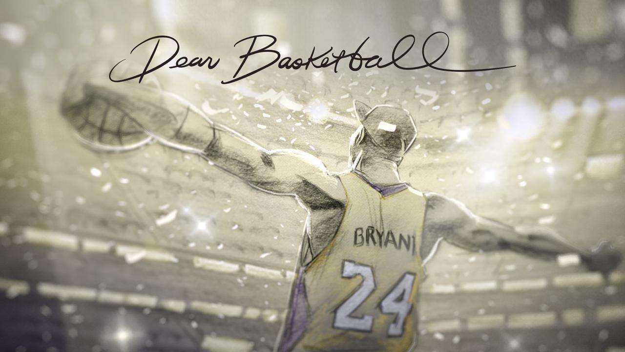 这部动画短片改编自科比两年前宣布退役的同名长诗《亲爱的篮球》