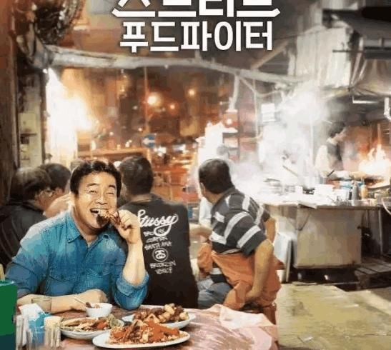韩国人拍了部《舌尖上的中国》,豆瓣评分居然