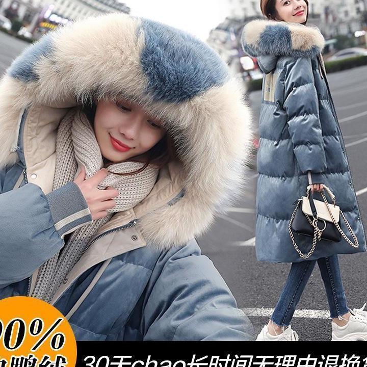 冬季因你而美丽长款白鸭绒羽绒服_女闺蜜专享!