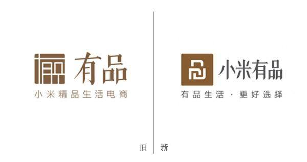 小米有品官网网站LOGO悄然更新