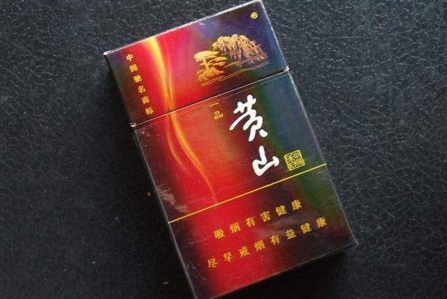 中国各省的香烟代表,湖南是芙蓉王!你知道你的家乡是哪款吗?图片