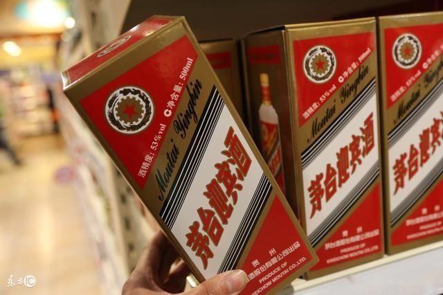 连号百元钞能买一箱茅台镇原浆酒这样的骗局