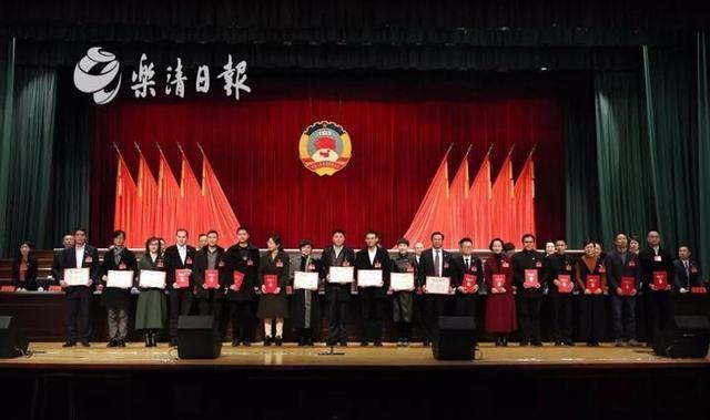 乐清市政协十三届三次会议举行第二次大会