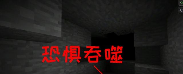 我的世界:下一个版本是地牢更新?这个昏暗的空间十分的恐怖!