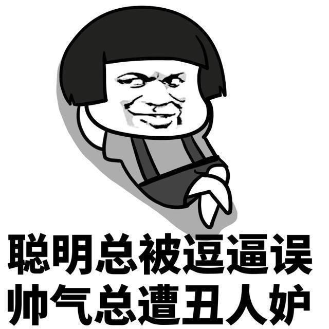 搞笑GIF兔子图片蘑菇头斗图微信动态带图片搞笑表情表情包字图片