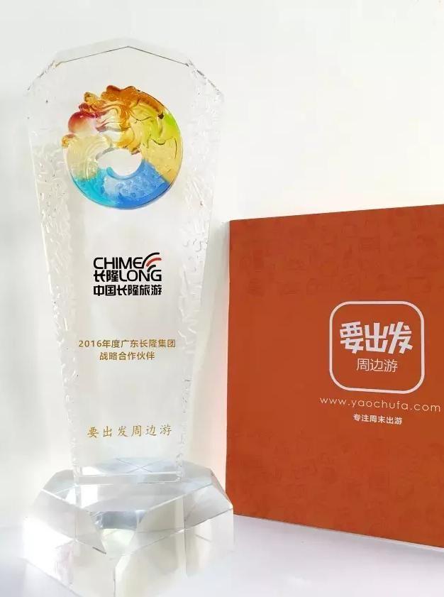 """广州市旅游局携手要出发周边游 打造""""百万市民游广州"""""""