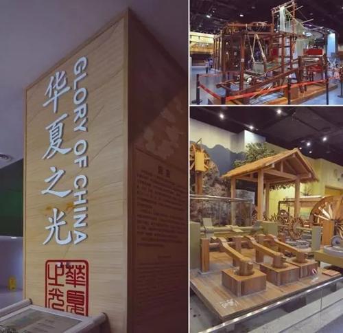 展示中国古代科技成就,及其对中华民族繁衍生息,建筑奇观,耕织农器