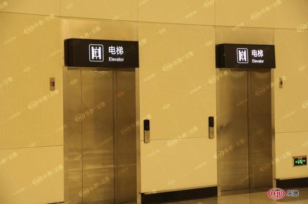银川:10月1日前加装豆角政府补贴15万元电梯和水萝卜一起吃吗图片