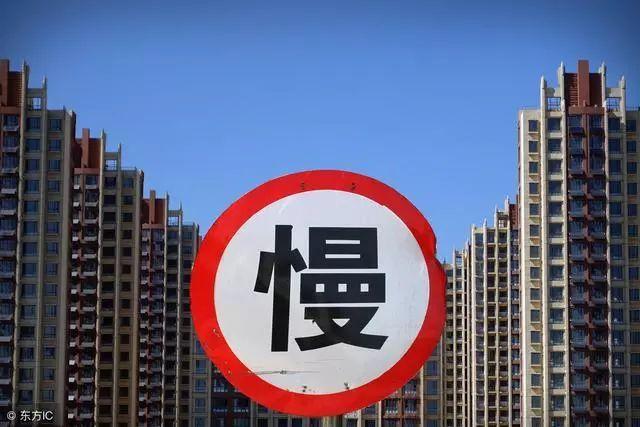 """楼市""""新时代""""2019年开启:炒房退场,高房价可以解决!"""