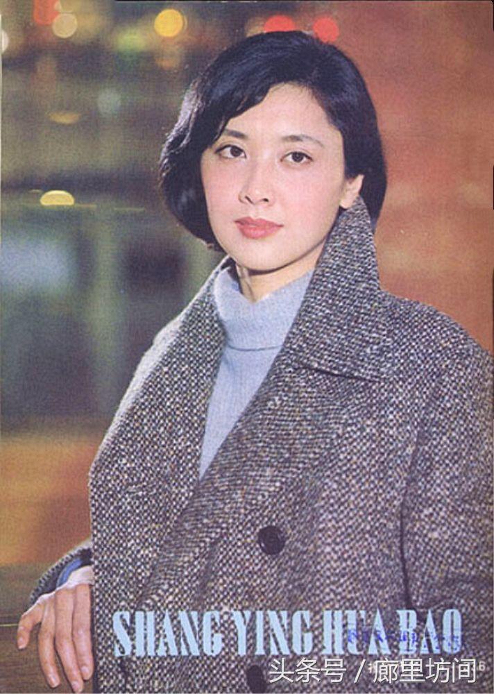 1984年《上影画报》封面封底 朱琳龚雪郭凯敏 何晴马兰张铁林