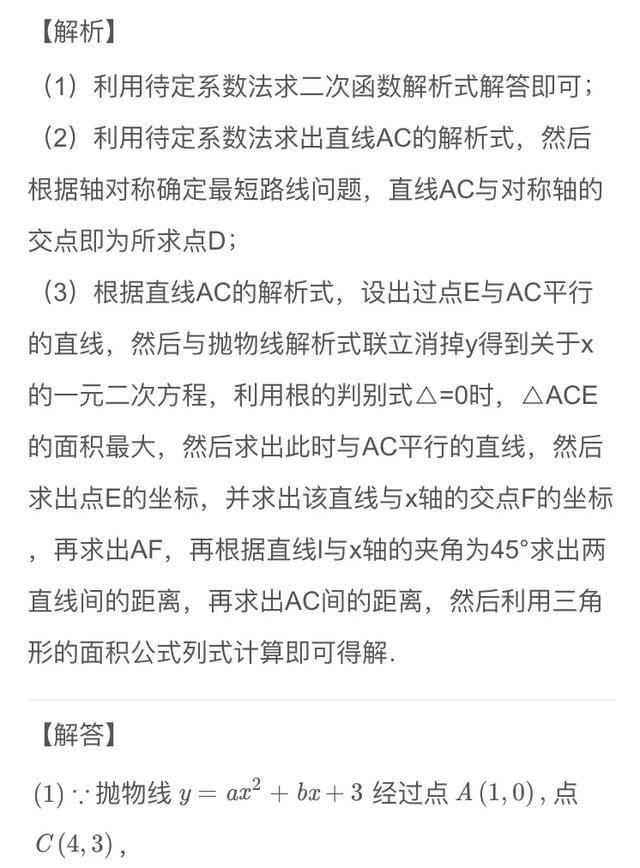 2018年10月09日 - 行者 - wangkeqin 的博客