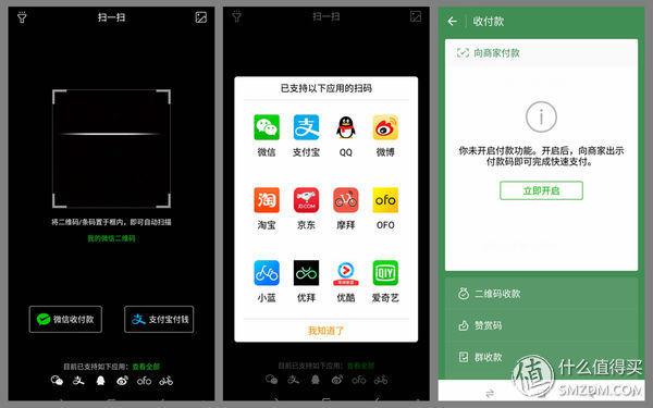 【小三爷评测】多项黑科技加持-360n7系统评测_【快