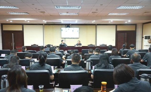 湘潭中院召开全市刑事审判业务学习暨工作调度会议
