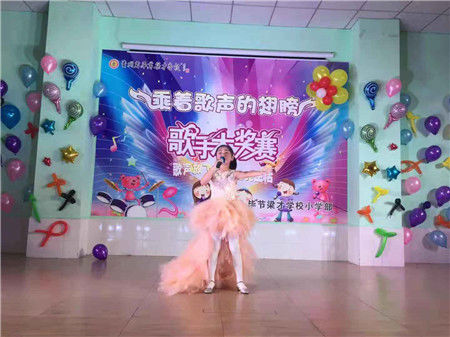 贵州省毕节梁校园歌唱小学生学校计划大赛目标学习小学和举行图片