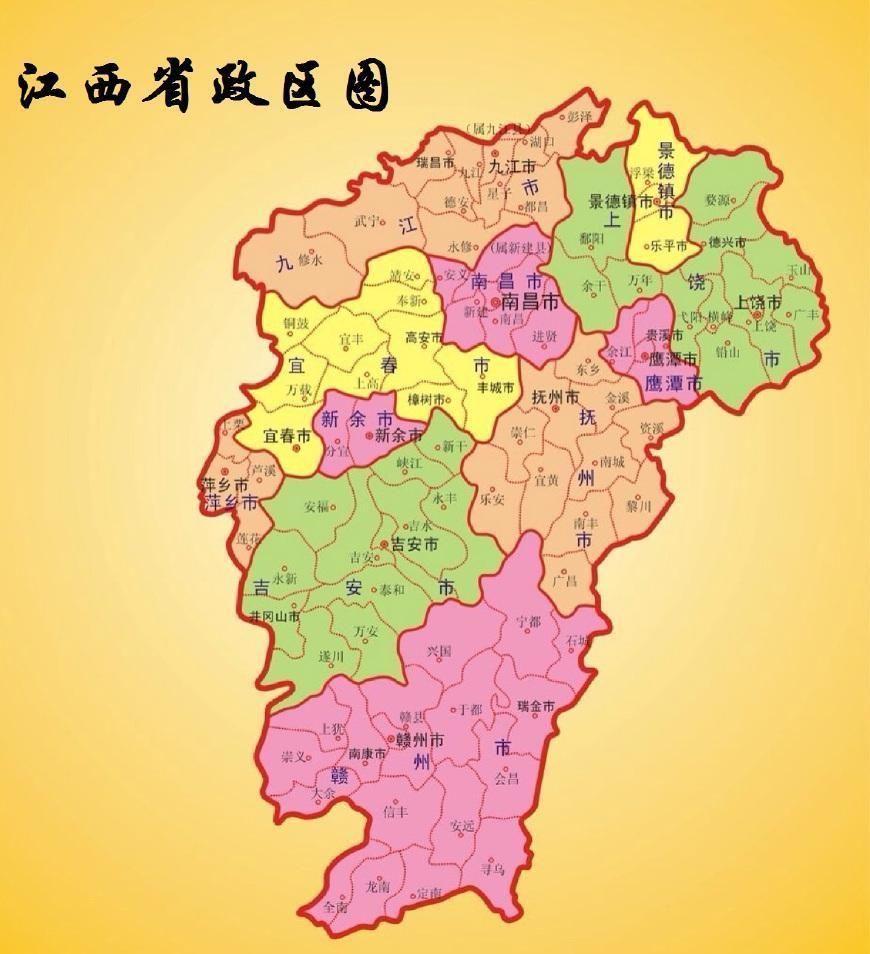 江西地图高清版大图_江西地图全图高清大图