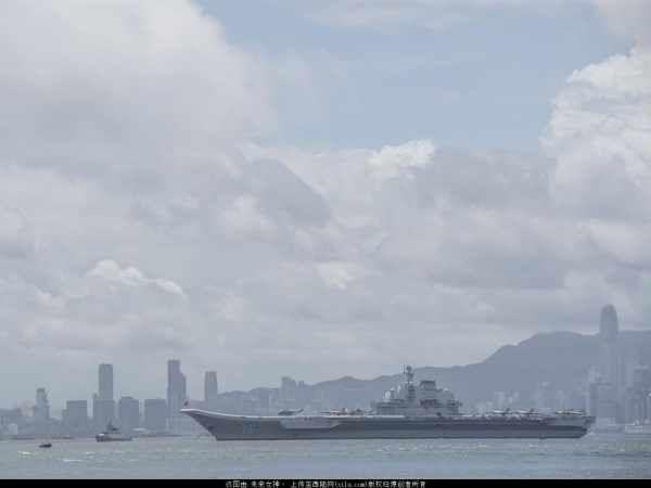 万众期待李宗rui_7月7日,万众期待的中国首艘航空母舰辽宁舰驶抵香港最南端岛屿蒲台岛