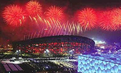奥运会迎来一项新喜讯 各国都将它当成烫手山芋现有两国主动申办